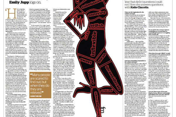 The Sunday Age: The ex factor